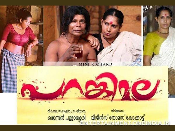 Parankimala (2014 film) Parankimala Reached Theaters Today Filmibeat