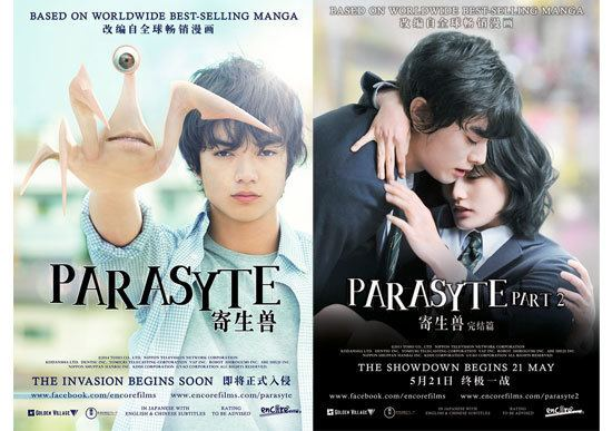 Parasyte: Part 2 Name And Rate Movie Youve Watched 11th Sep 17th Sep Also