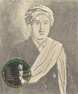 Paravastu Chinnayasuri Bala vyakaranam teluguthesiscom Download