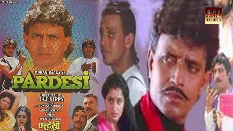 Pardesi 1993 Full Length Hindi Movie Mithun Chakraborty Varsha