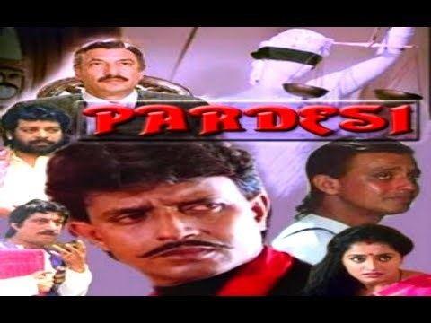 Pardesi 1993 Full Hindi Movie Mithun Chakraborty Varsha