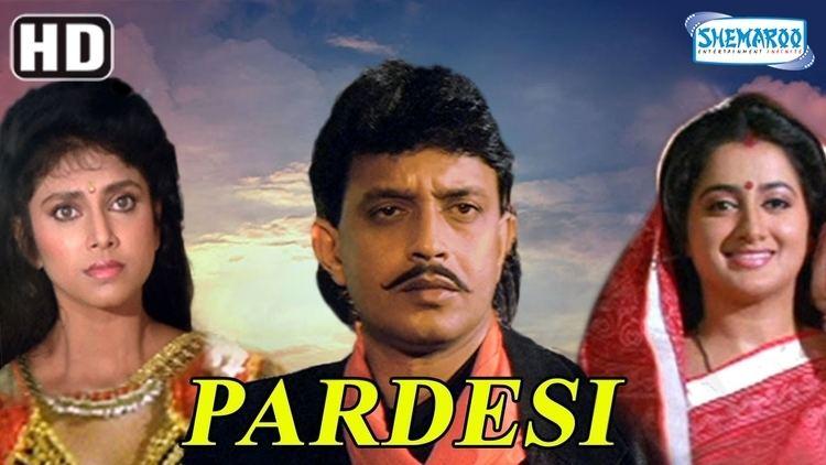 Pardesi HD Mithun Chakraborty Varsha Usgaonkar 90s Hit