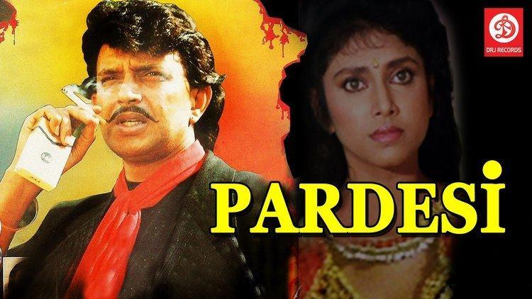 PARDESI Hindi Full Movie Mithun Chakraborty Varsha Usgaonkar