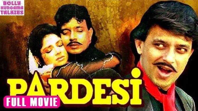 Pardesi 1993 Hindi Full Length Movie Mithun Chakraborty Varsha