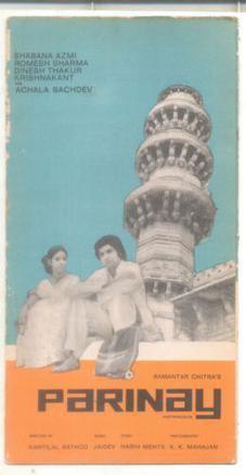 Parinay movie poster