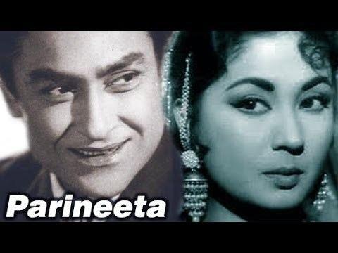 Parineeta 1953 Bollywood Old Hit Movie Ashok Kumar Meena