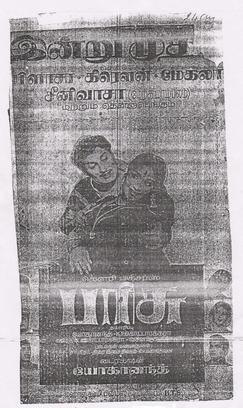 Parisu movie poster