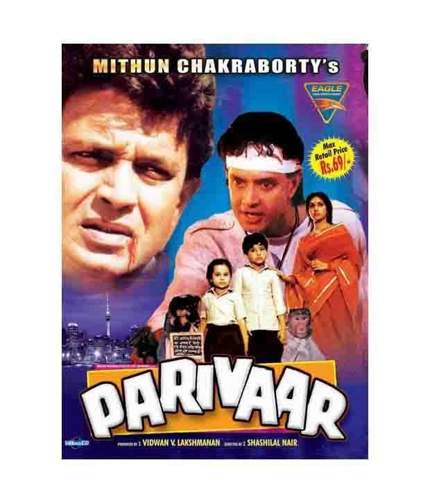 Pariwar bhojpuri movie songs download.