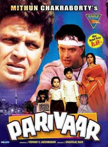 Parivaar 1987 Film परवर फलम Full Movie