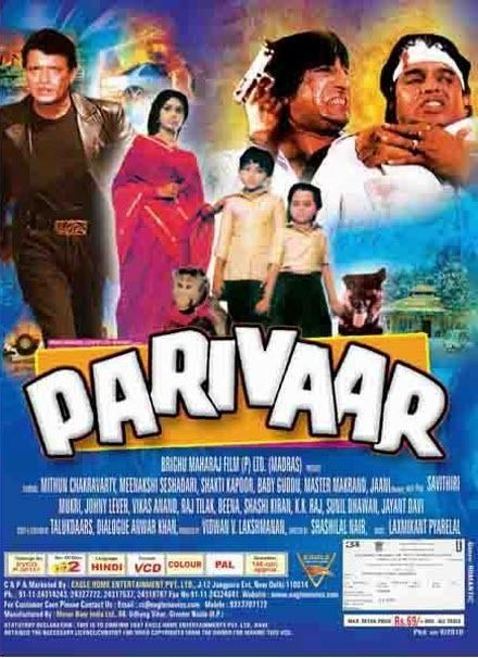 Parivaar mithun mp3 songs free download vegalohz.