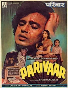 Aankhon aankhon mein lyrics | parivaar (1987) songs lyrics.