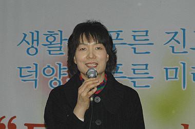 Park Chan-sook