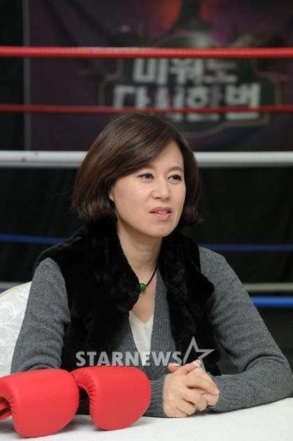 Park Mi-sun ASK KPOP MC Park Mi Sun suffers ankle injury puts
