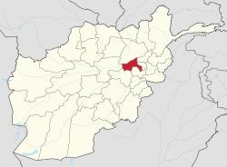Parwan Province Wikipedia