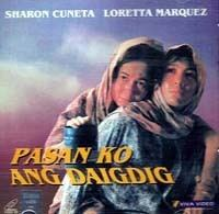 Pasan Ko Ang Daigdig Pasan Ko Ang Daigdig Tagalog Movies by KabayanCentralcom