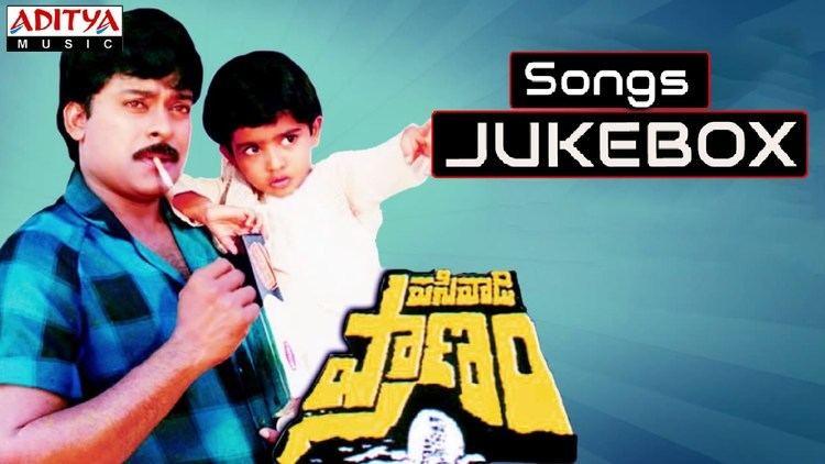 Pasivadi Pranam Pasivadi Pranam Telugu Movie Full Songs Jukebox Chiranjeevi