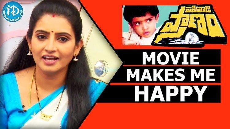 Pasivadi Pranam Pasivadi Pranam Movie Makes Me Happy Actress Sujitha Talking