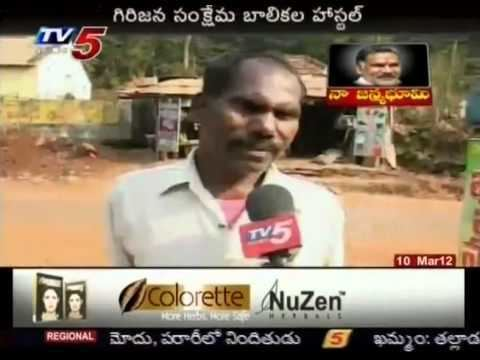 Pasupuleti Balaraju Congress Minster Pasupuleti Balaraju In Naa Janma Bhoomi TV5