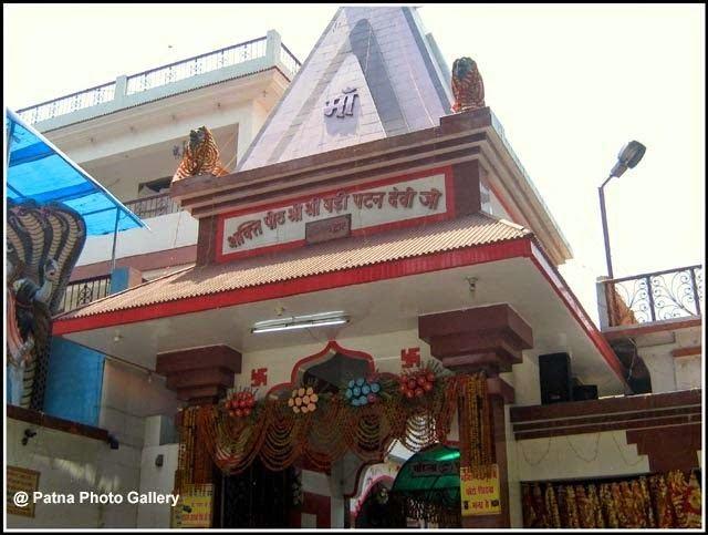 Patan Devi Patna Photo Gallery Badi Patan Devi Temple