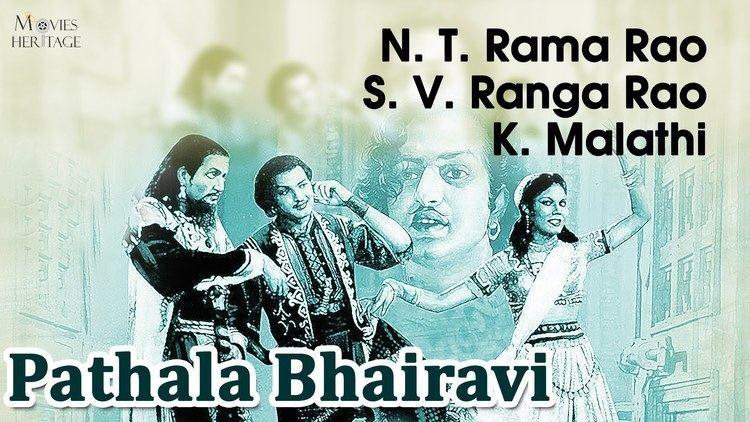 Pathala Bhairavi Pathala Bhairavi 1951 Full Movie Classic Telugu Films by MOVIES