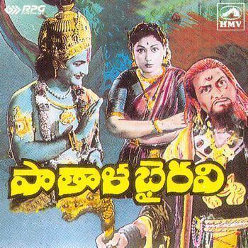 Pathala Bhairavi Pathala Bhairavi 1951 Ghantasala Venkateswara Rao Listen to