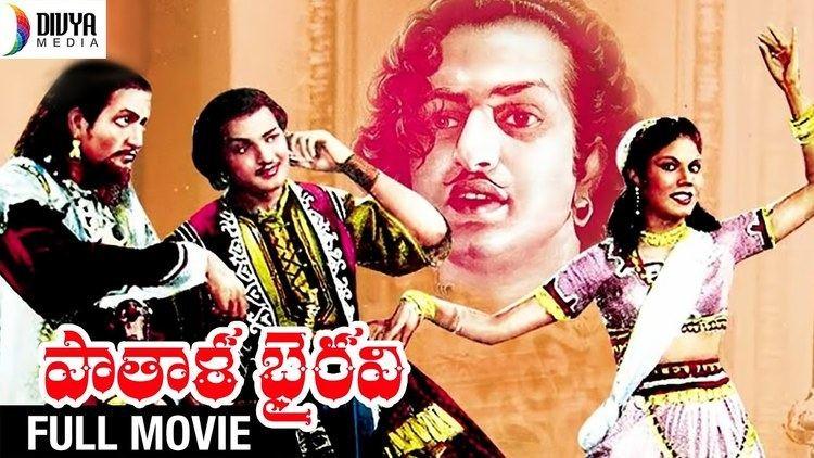 Pathala Bhairavi Pathala Bhairavi Telugu Full Movie NTR SV Ranga Rao Girija