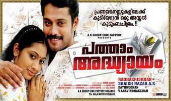 Patham Adhyayam movie poster