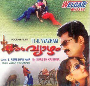 Pathinonnil Vyazham movie poster