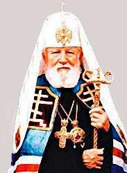 Patriarch Dymytriy (Yarema)