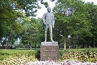 Patrick Cudahy Memorial httpsuploadwikimediaorgwikipediacommonsthu