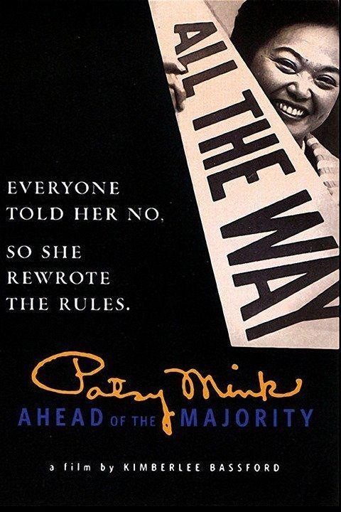 Patsy Mink: Ahead of the Majority wwwgstaticcomtvthumbmovieposters3489378p348