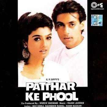 Patthar Ke Phool 1991 Raam Laxman Listen to Patthar Ke Phool