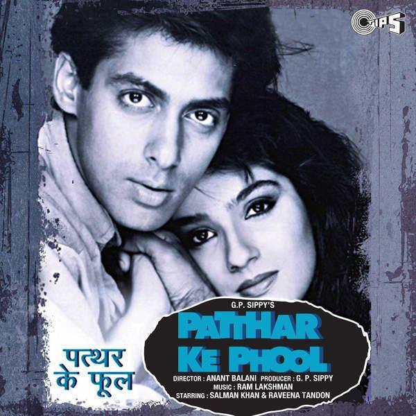 Patthar Ke Phool 1991 Mp3 Songs Bollywood Music