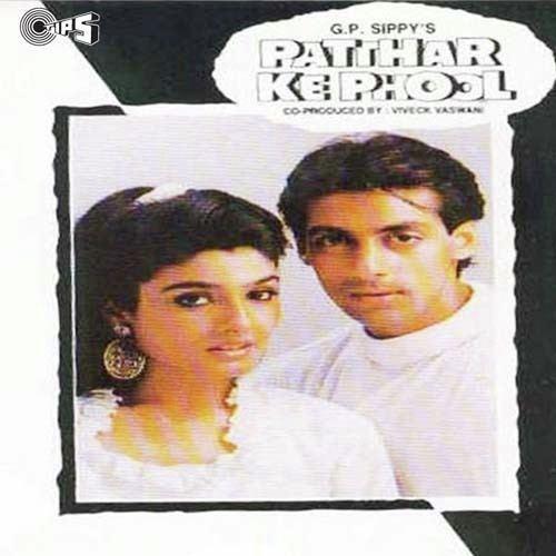 Patthar Ke Phool Alchetron The Free Social Encyclopedia