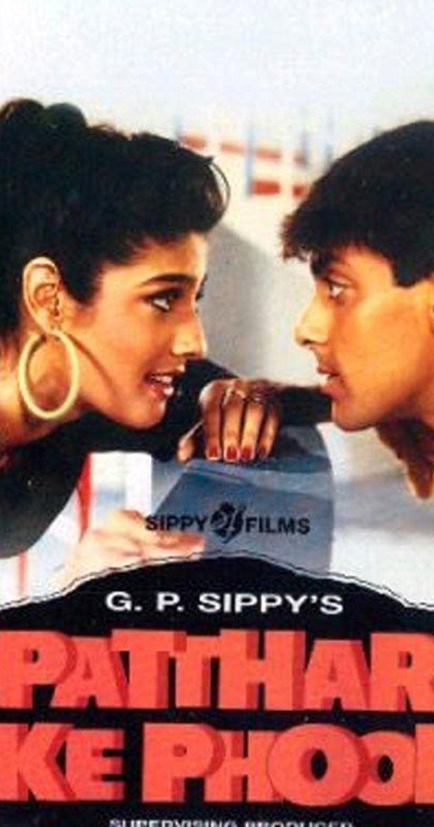 Patthar Ke Phool 1991 IMDb