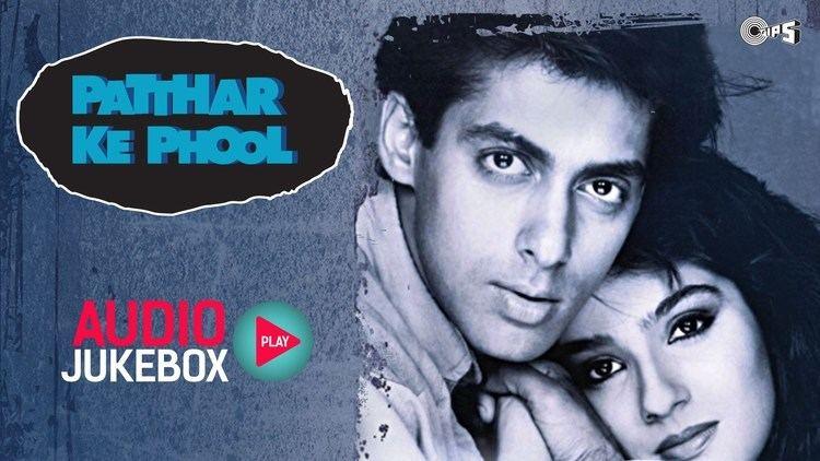 Patthar Ke Phool Audio Songs Jukebox Salman Khan Raveena Tandon
