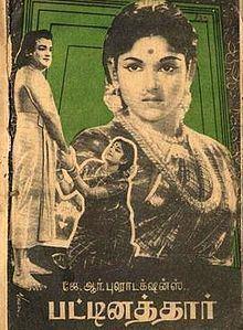 Pattinathar (1962 film) httpsuploadwikimediaorgwikipediaenthumbb