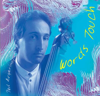 Paul Avgerinos Paul Avgerinos Ambient New Age Albums Round Sky Music