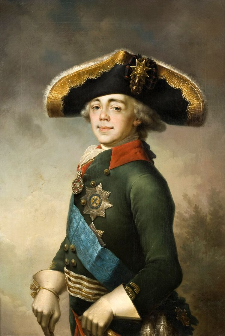 Paul I of Russia artworks tagged quotpauliofrussiaquot WikiArtorg