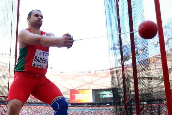 Pavel Bareisha Pavel Bareisha Photos Photos 15th IAAF World Athletics