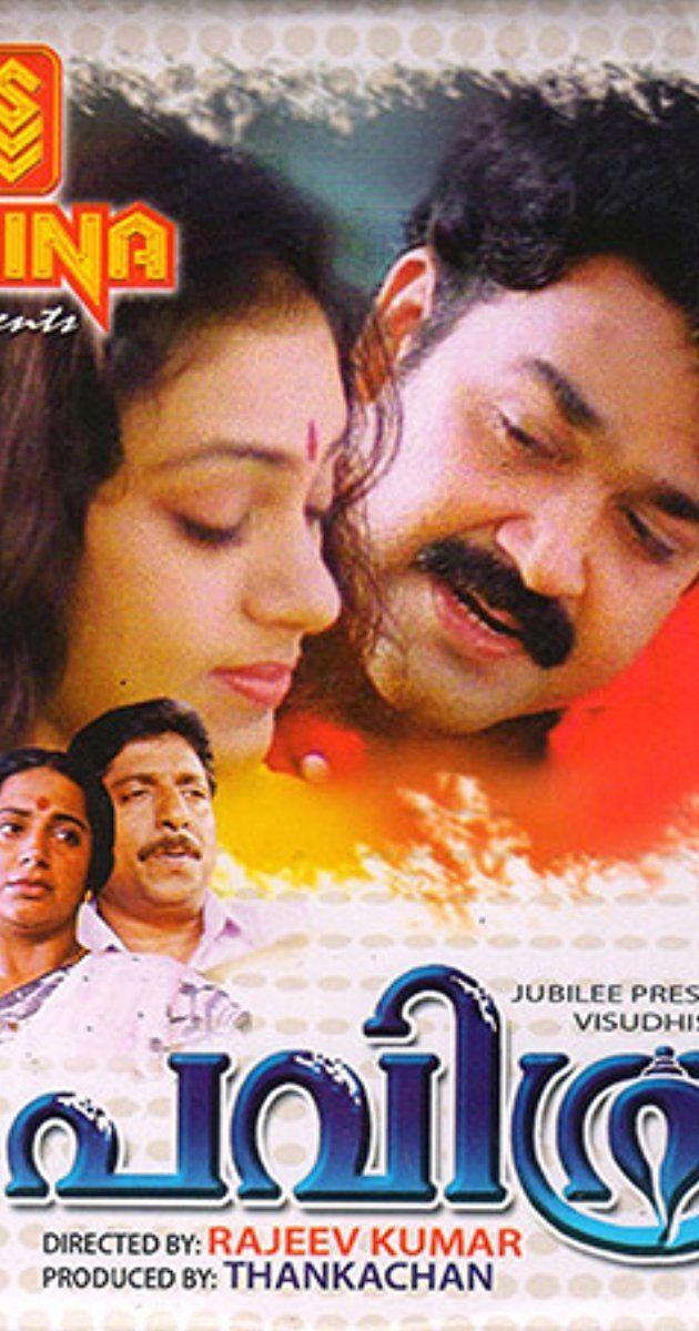 Pavithram Pavithram 1994 IMDb