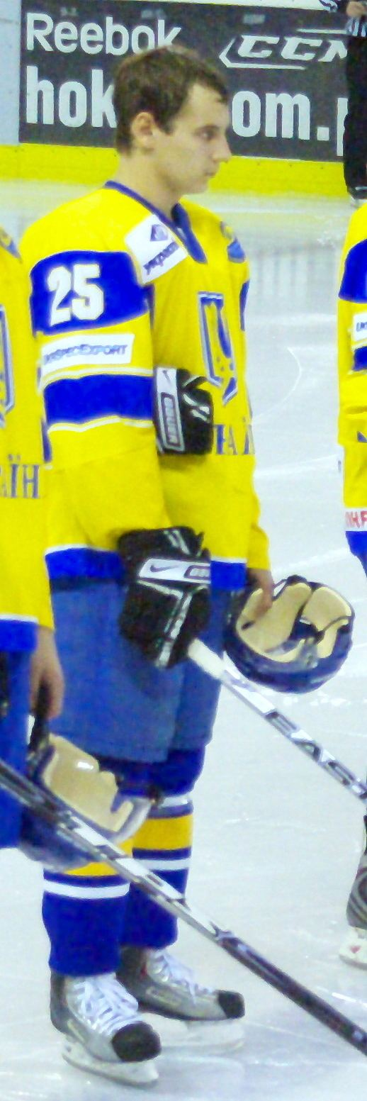 Pavlo Borysenko FilePavlo Borysenko Ukraine ice hockey 2010ajpg Wikimedia Commons