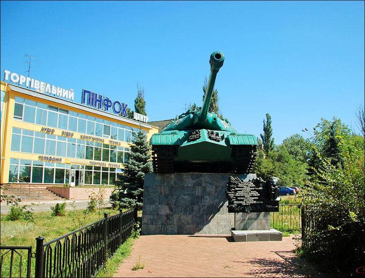 Pavlohrad ukrainetrekcomimagespavlogradukrainecityview
