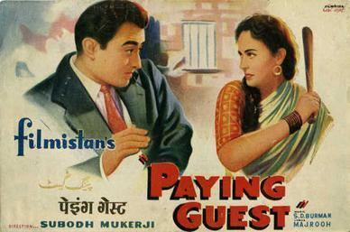 Paying Guest movie poster