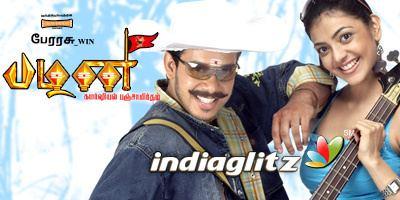 Pazhani (2008 film) Pazhani review Pazhani Tamil movie review story rating