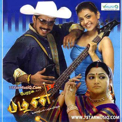 Pazhani (2008 film) Pazhani Tamil Movie Songs Download amp Listen To Music By Srikanth