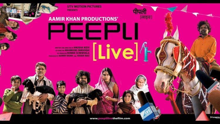 Peepli Live movie scenes