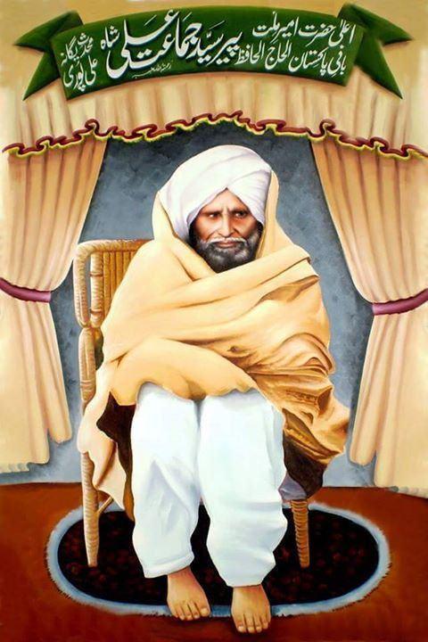 Peer Jamaat Ali Shah pir syed jamaat ali shah pir syed jamaat ali shah Flickr