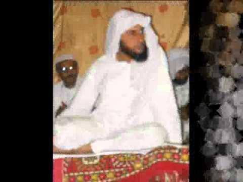 Peer Jamaat Ali Shah PEER SYED JAMAT ALI SHAH LASANI YouTube
