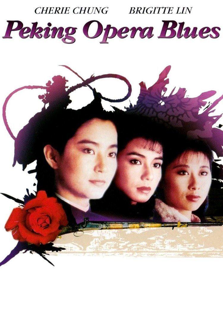 Peking Opera Blues wwwgstaticcomtvthumbmovieposters66641p66641